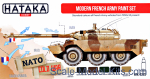 HTK-AS25 Modern French Army paint set, 5 pcs