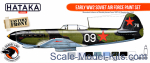 HTK-CS33 Early WW2 Soviet Air Force Paint Set, 8 pcs