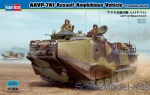 HB82413 AAVP-7A1 Assault Amphibious Vehicle (w/mounting bosses)