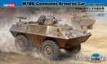 HB82419 M706 Commando Armored Car Product Improved