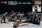 HF559 German Pak 43/41 Gun crew (resin)