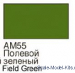 XOMA055 Green field - 16ml Acrylic paint