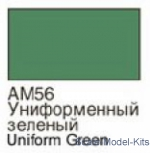 XOMA056 Uniformf green - 16ml Acrylic paint