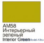 XOMA058 Interior green - 16ml Acrylic paint
