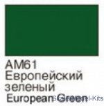 XOMA061 European green - 16ml Acrylic paint
