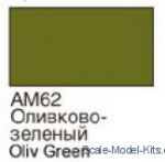 XOMA062 Olive-green - 16ml Acrylic paint