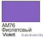 XOMA076 Purple - 16ml Acrylic paint