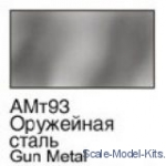XOMA093 Weapon steel - 16ml Acrylic paint