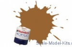 HUM-A009 Water-soluble paint HUMBROL tan (acrylic)