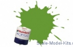 HUM-A038 HUMBROL lime water-soluble paint