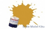 HUM-A083 Water-soluble paint HUMBROL ocher matt