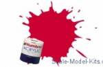 HUM-A238 Water-soluble paint HUMBROL arrow red