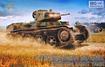 IBG72035 Swedish light tank Stridsvagn M/40K