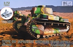 IBG72041 Japanese Medium Tank OTSU diesel, Type 89