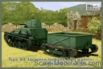 IBG72045 Japanese Tankette with trailers, Type 94