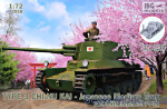 IBG72058 Japanese Medium tank Type 3 CHI-NU KAI