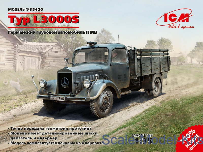 WWII German Truck Typ L3000S