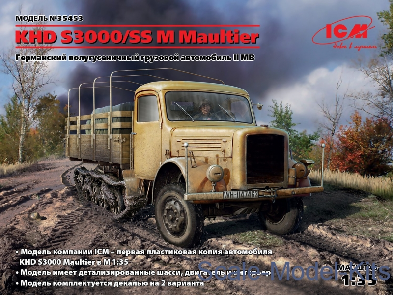 WWII German Semi-Tracked Truck KHD S3000/SS M Maultier