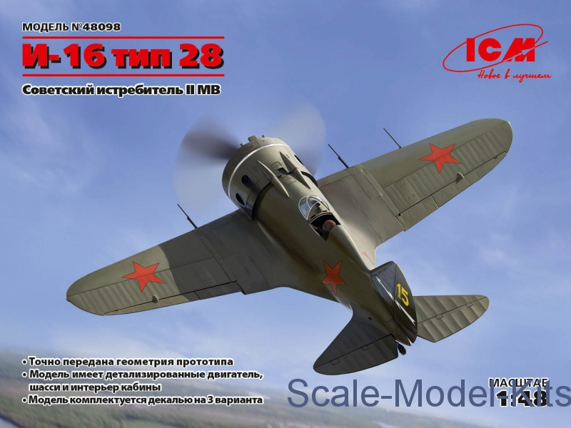 WWII Soviet Fighter I-16, type 28