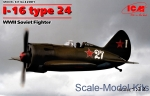 Fighters: WWII Soviet Fighter I-16, type 24, ICM, Scale 1:32
