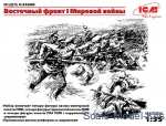 ICM35690 WWI Eastern Front (Austro-Hungarian, German, Russian Infantries) (12 figures)