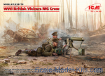 WWI British Vickers MG Crew (2 figures)