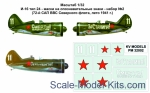 Decals / Mask: Mask for I-16 type 24 #2 (72d Mixed Regiment of the Northern Fleet Aviation, Summer, 1941), KV Models, Scale 1:32