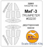 KVM32001 Mask for MIG-3 (double sided) (Trumpeter)