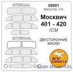 KVM35001 Mask for Moscvich 401-420 (Double sided) (ICM)