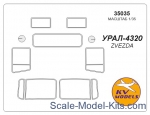 KVM35035 Mask for Ural-4320 and wheels, Zvezda kit