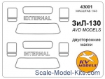 KVM43001 Mask 1/43 for ZIL-130 (Double sided)