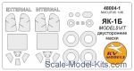 KVM48004-01 Mask 1/48 for Yak-1B + wheels (Double sided) sided, Modelsvit kit