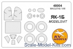 KVM48004 Mask 1/48 for Yak-1B + wheels masks for Modelsvit kit