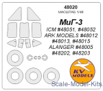 Decals / Mask: Mask for MIG-3 (ARK Models), KV Models, Scale 1:48