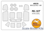 KVM48026 Mask for Yak-18T and wheels masks (Amodel)
