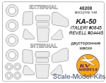 KVM48208 Mask for KA-50 (Double sided) and wheels masks (Italeri)