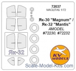 KVM72037 Mask 1/72 for Yak-30