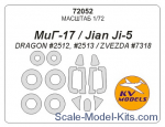 KVM72052 Mask 1/72 for MiG-17/Jian Ji-5, Dragon/Zvezda kits