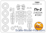 KVM72081 Mask 1/72 for Pe-2 + wheels, Zvezda kit
