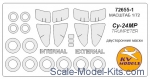 KVM72655-01 Mask for Su-24MR (Double sided) + wheels, Trumpeter kit