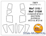Decals / Mask: Mask for MiG-31 and wheels masks (Condor), KV Models, Scale 1:72