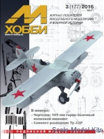 M0316 M-Hobby, issue #03(177) March 2016