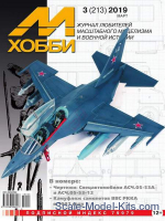 M-Hobby, issue #03(213) March 2019