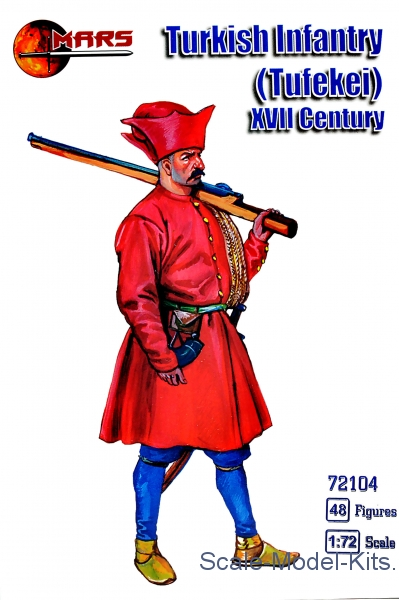 Turkish infantry (Tufekei), XVII century