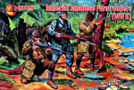 MS72109 Imperial Japanese paratroopers (WWII)