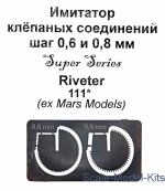 Mars-PE111 Riveter, set 1 (step 0,6 / 0,8 mm)