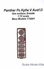 Scribing template circles Mars Models # PE 102