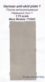 Mars-PE172003 German anti-slip plate 1