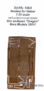 Mars-PE35011 Fenders for Sd.Kfz.138/2 Hetzer, for Dragon