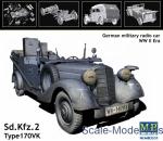 Kfz.2 Type 170 VK
